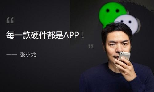鑫扬网络小程序开发
